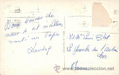 Postales: Pamplona – Plaza del Castillo – Manipol Retro. No.142205 - Foto 2 - 25732495