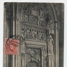 """Postales: PAMPLONA: CATEDRAL.-PUERTA """"LA PRECIOSA"""". FRANQUEADO Y FECHADO 26-AGOSTO 1905. Lote 23328201"""