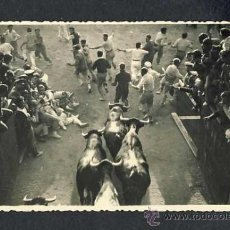 Postales: FOTO DE PAMPLONA (NAVARRA): ENCIERRO DE SAN FERMIN (J.GALLE, FOTOGRAFO). Lote 15506693
