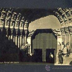 Postales: POSTAL DE TUDELA (NAVARRA): PORTAL DEL JUICIO (FOTOGRAFICA ANTIGUA, ANIMADA). Lote 15507048