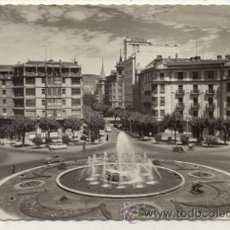 Postales: POSTAL DE PAMPLONA AÑOS 50 // NUEVA . Lote 16788674