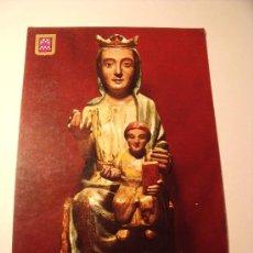 Postales: POSTAL DEL CASTILLO DE XAVIER. SANTA MARÍA DE XAVIER. SIN CIRCULAR. P-1450. Lote 17446489