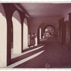Postales: ELIZONDO (NAVARRA): LOS CUBIERTOS. F. MENA FOTÓGRAFO. NO CIRCULADA (AÑOS 20-30). Lote 24784437