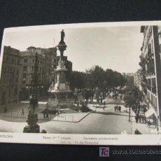 Postales: PASEO DE SARASATE - PAMPLONA - . Lote 18974308