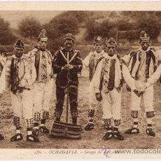 Postales: OCHAGAVIA(NAVARRA).-GRUPO DE DANZANTES. Lote 19115549