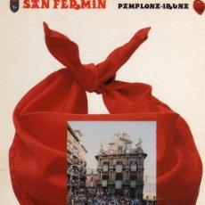 Postales: LOS SANFERMINES Nº 62 PAMPLONA NAVARRA EDITA POSTALES IRUÑA SIN CIRCULAR . Lote 25789375