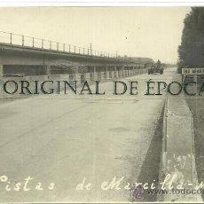 Postales: (PS-22212)POSTAL DE MARCILLA(NAVARRA)-VISTA. Lote 26392817