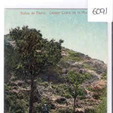 Postales: BAÑOS DE FITERO - CELEBRE CUEVA DE LA MINA - (6090). Lote 26983767