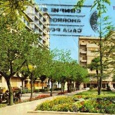Postales: TUDELA Nº 140 PASEO MARQUÉS DE VADILLO ESCRITA CIRCULADA SELLO EDICIONES PARÍS . Lote 27075233