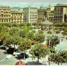 Cartes Postales: POSTAL PAMPLONA PLAZA DEL CASTILLO FARDI AÑOS 60 CIRCULADA. Lote 28370153