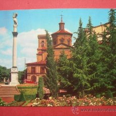 Postales: PAMPLONA. MONUMENTO A LA INMACULADA. AÑO 1965. Lote 29252413