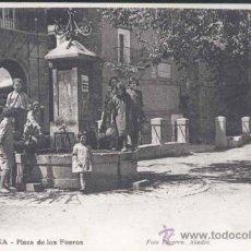 Postales: VIANA (NAVARRA).- PLAZA DE LOS FUEROS. Lote 29858299