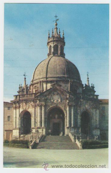 SANTUARIO DE LOYOLA - ENTRADA SANTUARIO - EDICIÓN ECHEZARRETA - POSTAL (Postales - España - Navarra Moderna (desde 1.940))