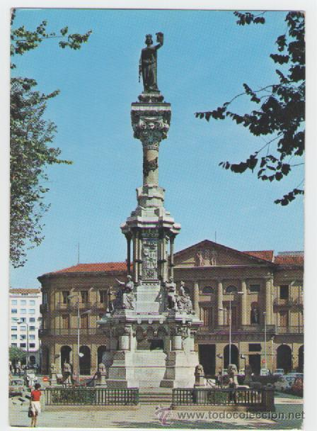 PAMPLONA - MONUMENTO A LOS FUEROS Y DIPUTACIÓN - EDICIÓN FOURNIER - POSTAL (Postales - España - Navarra Moderna (desde 1.940))