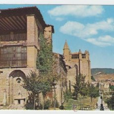 Postales: PAMPLONA - CATEDRAL - EDICIÓN FARDI - POSTAL. Lote 30500568