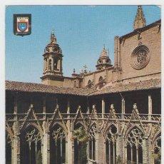 Postales: PAMPLONA - CLAUSTRO CATEDRAL - EDICIÓN DOMINGUEZ - POSTAL. Lote 30500587