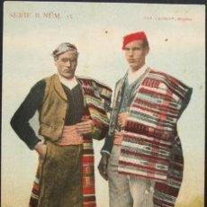 Postales: POSTAL HORTELANOS DE NAVARRA . LAURENT CA AÑO 1900 .. Lote 31987554