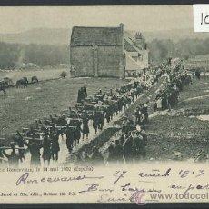 Postales: RONCESVALLES - PROCESION 14 DE MAYO DE 1902 - CIRCULADA - VER REVERSO - (10.183). Lote 31853087