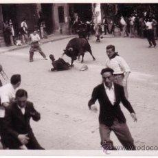 Postales: POSTAL FOTOGRAFICA DE UN ENCIERRO . Lote 32333656