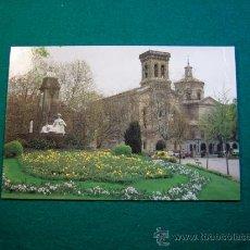 Postales: POSTAL DE PAMPLONA NAVARRA JARDINES DE LA TACONERA. Lote 32938551