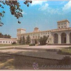 Postais: POSTAL A COLOR Nº 1 UNIVERSIDAD DE NAVARRA CAMPUS DE PAMPLONA ESCRITA 1976. Lote 33171829