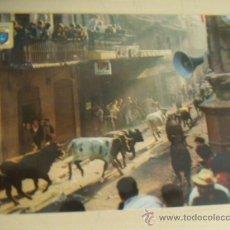 Postales: PAMPLONA. FIESTAS DE SAN FERMÍN. EL ENCIERRO. SIN CIRCULAR. ENVÍO INCLUIDO.. Lote 33213339