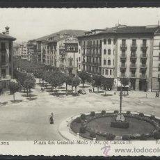 Postales: PAMPLONA - 47- PLAZA DEL GENERAL MOLA Y AV. DE CARLOS III- ED. ARRIBAS - (10.968). Lote 33257556