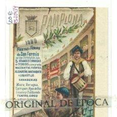 Postales: (PS-30434)POSTAL DE PAMPLONA-FIESTAS DE SAN FERMIN. Lote 35229586