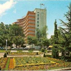 Postales: PAMPLONA MONUMENTO A LA INMACULADA 1974. Lote 36390668