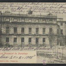 Postales: PAMPLONA - INSTITUTO PROVINCIAL - 4756 -EUSEBIO RUBIO - (14.486). Lote 36487381