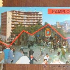 Postales: POSTAL PAMPLONA SERIE 83 Nº 556 S/C A-301. Lote 36813977