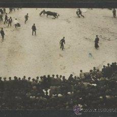 Postales: PAMPLONA - SAN FERMIN - FOTOGRAFICA -CIRCULADA EN 1929 -(15.806). Lote 37274246