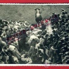 Postales: POSTAL PAMPLONA, NAVARRA, TOROS, FOTO, FOTOGRAFICA, P78615. Lote 38090607