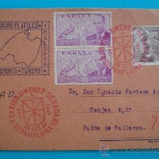 Postales: TARJETA POSTAL CERTIFICADA PAMPLONA A PALMA DE MALLORCA, 25 OCTUBRE 1947, RODRIGO XIMENEZ DE RADA. Lote 38188029