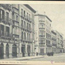 Postales: PAMPLONA (NAVARRA).- CALLE DE LAS NAVAS DE TOLOSA. Lote 39748983