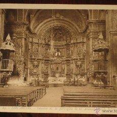 Postales: ANTIGUA POSTAL DE LOS ARCOS - NAVARRA - IGLESIA DE LA ASUNCION - ED. L. ROISIN - NO CIRCULADA.. Lote 38260208