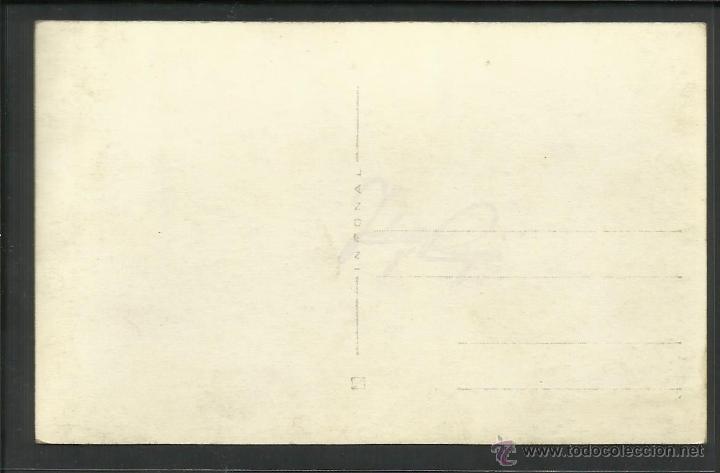 Postales: PAMPLONA - SANFERMIN - FOTOGRAFICA - VER REVERSO - (2108) - Foto 2 - 40597707