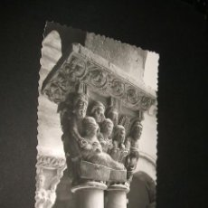 Postales: TUDELA NAVARRA CATEDRAL DETALLE DEL CLAUSTRO ROMANICO. Lote 40631899