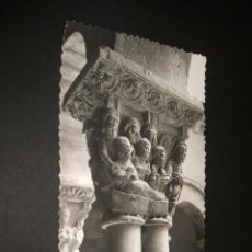 Postales: TUDELA NAVARRA CATEDRAL DETALLE DEL CLAUSTRO ROMANICO. Lote 41284249