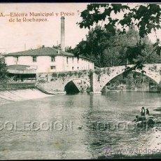 Postales: POSTAL NAVARRA PAMPLONA ELECTRA MUNICIPAL PRESA DE LA ROCHAPEA . ESTANISLAO ESPELOSIN CA AÑO 1920.. Lote 41591366