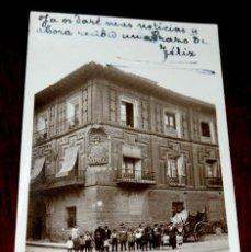 Postales: FOTO POSTAL DE CORELLA, NAVARRA, PLACETA GARCIA, FOTOGRAFIA ANIMADA, NO CIRCULADA, ESCRITA EN 1941, . Lote 42629460
