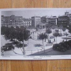 Postales: POSTAL PAMPLONA, PLAZA DEL CASTILLO, FOTOEDITORA DE ARTE. Lote 42814573
