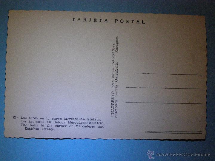 Postales: Postal - Los toros en la curva Mercaderes-Estafeta - Garcia Garrabella Nueva - - Foto 2 - 43100091