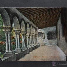 Postales: ANTIGUA POSTAL DE ESTELLA. NAVARRA. CLAUSTRO DE SAN PEDRO. SIN CIRCULAR. Lote 43325381