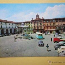 Postales: PLAZA DE LOS FUEROS. TUDELA. NAVARRA. ED. PARIS. Lote 43429253