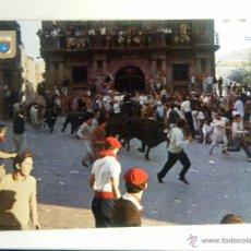 Cartes Postales: POSTAL NAVARRA PAMPLONA FIESTAS DE SAN FERMÍN EL ENCIERRO. Lote 46304252
