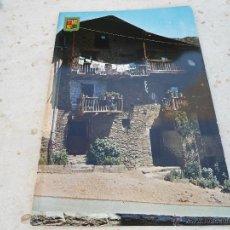 Postales: POSTAL VALLE DE ANDORRA Nº 2951 SIN ESCRIBIR P-394. Lote 44154730