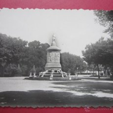 Postales: PAMPLONA. MONUMENTO A GAYARRE.. Lote 44229195