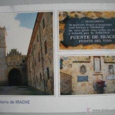 Postales: MAGNIFICA POSTAL DE - NAVARRA - AYEGUI -. Lote 44820763