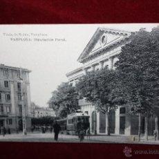 Postales: ANTIGUA POSTAL DE PAMPLONA. NAVARRA. DIPUTACION FORAL. FOTPIA. HAUSER Y MENET. SIN CIRCULAR. Lote 45272004